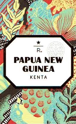 スターバックス リザーブ® :パプアニューギニア ケンタ