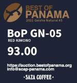 サザコーヒー:パナマ バンビート・エステート・コーヒー レッド・キモノ ベスト・オブ・パナマ 2021年 ゲイシャ ナチュラル部門 第5位