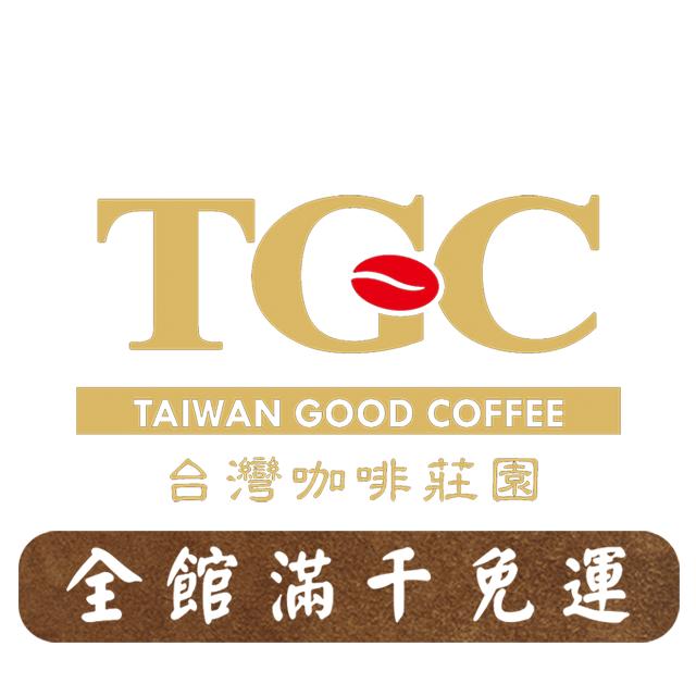 オニヤンマコーヒー&ビア:台湾 TGC台灣咖啡莊園 SL34 嫌気性発酵
