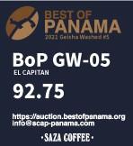 サザコーヒー:パナマ フィンカ・ソフィア エル・キャピタン ベスト・オブ・パナマ2021年 ゲイシャ ウォッシュト部門 第5位