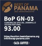 サザコーヒー:パナマ エスメラルダ・スペシャル ハラミージョ ゲイシャ ナチュラル ベスト・オブ・パナマ 2021年 ゲイシャ ナチュラル部門 第3位