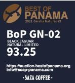 サザコーヒー:パナマ グアルモ・コーヒー・ファーム ゲイシャ ブラック・ジャガー ナチュラル・リミテッド ベスト・オブ・パナマ 2021年 ゲイシャ ナチュラル部門 第2位