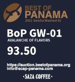 サザコーヒー:パナマ バンビート・エステート・コーヒー アバランチ・オブ・フレーバーズ ベスト・オブ・パナマ 2021年 ゲイシャ ウォッシュト部門 第1位
