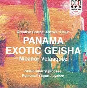 タカムラ コーヒーロースターズ:パナマ エキゾチック ゲイシャ