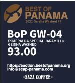 サザコーヒー:パナマ エスメラルダ・スペシャル ハラミージョ ゲイシャ ウォッシュト ベスト・オブ・パナマ 2021年 ゲイシャ ウォッシュト部門 第4位