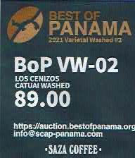 サザコーヒー:パナマ フィンカ・ロス・セニーゾス カツアイ ウォッシュト ベスト・オブ・パナマ 2021年 バラエタル ウォッシュト部門 第2位