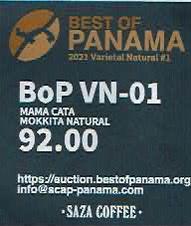 サザコーヒー:パナマ ママ・カタ モキータ ナチュラル ベスト・オブ・パナマ 2021年 バラエタル ナチュラル部門 第1位
