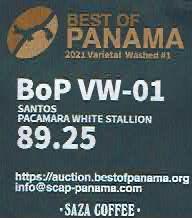 サザコーヒー:パナマ サントス パカマラ ホワイト・スタリオン ベスト・オブ・パナマ 2021年 バラエタル・ウォッシュト部門 第1位